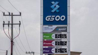 Photo of G500 llega a las 100 gasolinerías
