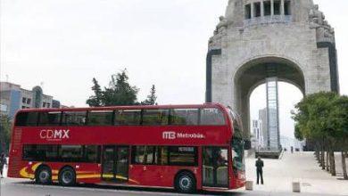 Photo of INAH denuncia a CDMX por Metrobús Reforma