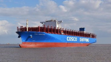 Photo of Cosco Shipping Lines integra a su flota nuevo portacontenedor de 21.000 TEUs