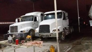 Photo of Aseguran en Reynosa gasolina, pipas y tractocamiones