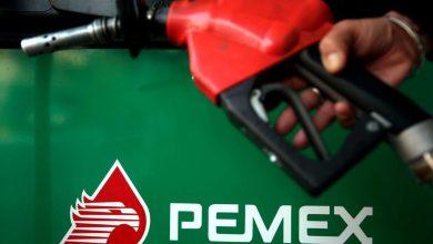 Photo of Moody's no recomienda a México invertir en refinerías