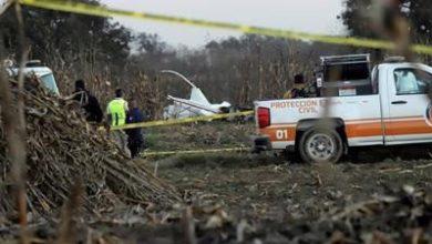 Photo of Cierre parcial del gobierno de EUA impide colaborar en la investigación del accidente aéreo donde murió la gobernadora de Puebla