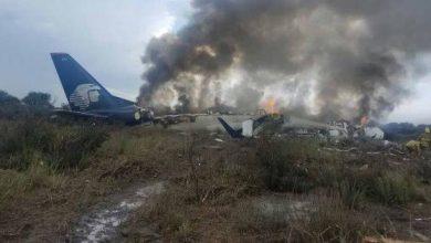 Photo of Se viene fuerte crisis para Aeroméxico que podría llevarla al cierre