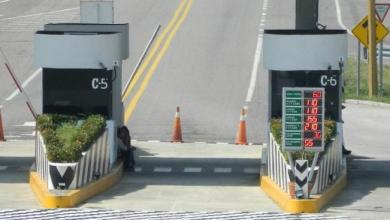 Photo of Capufe aportó 352 mdp a 31 municipios con puentes de cuota