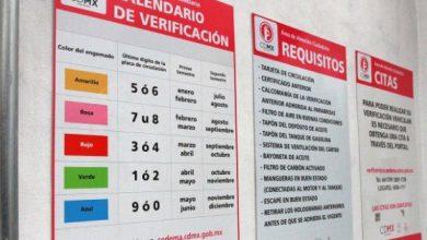 Photo of Sube precio de la verificación en la CDMX