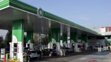 Photo of British Petroleum abrirá 350 gasolineras en México durante 2019