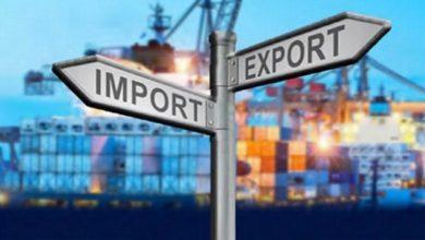 Photo of México, 13° lugar de exportadores gracias a puertos marítimos