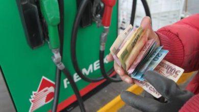 Photo of Gasolineras que no se dejen verificar perderán concesión