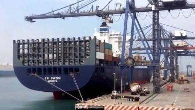 Photo of Puertos mexicanos redujeron ingresos en 18% el primer cuatrimestre del 2019