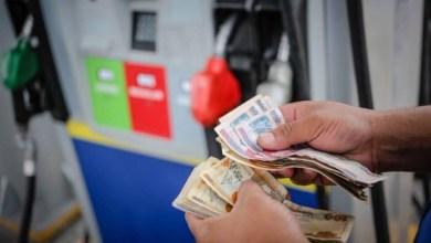 Photo of ¿Cuántos litros de gasolina se pueden comprar con un salario promedio en América?