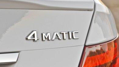 Photo of 4Matic: ¿Qué es y por qué se considera de lo mejor de Mercedes-Benz?