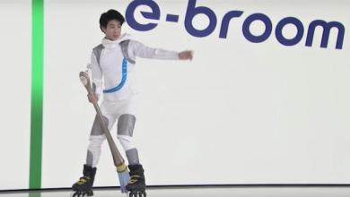 Photo of (Video) Toyota crea un vehículo en forma de… escoba!