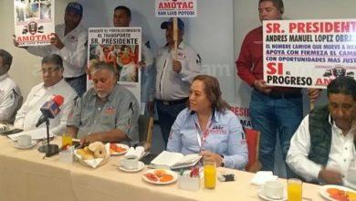 Photo of Amotac exige a gobernador de Guanajuato impida mas muertes de operadores