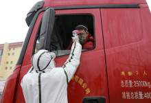 Photo of Esto hizo China para reactivar el autotransporte tras brote de Coronavirus