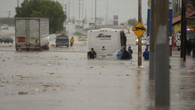 """Photo of Afectaciones menores en carreteras tras el paso de  """"Hanna"""""""