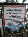 refugiul-olimp-a_interior_pancarda