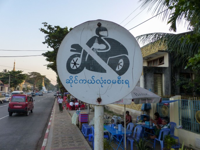 Yangon - No motorbikes allowed! Christian Jansen & Maria Düerkop