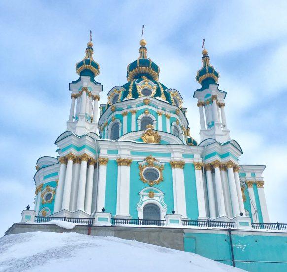 cathedrale-kiev