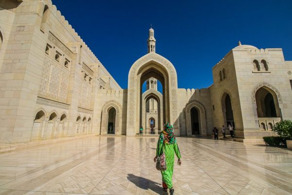 This Is The Sultan Qaboos Grand Mosque. The Most ...