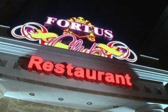 Fortus Restaurant