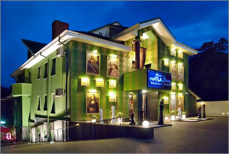 Weekend boutique hotel chisinau moldova for Hotel week end