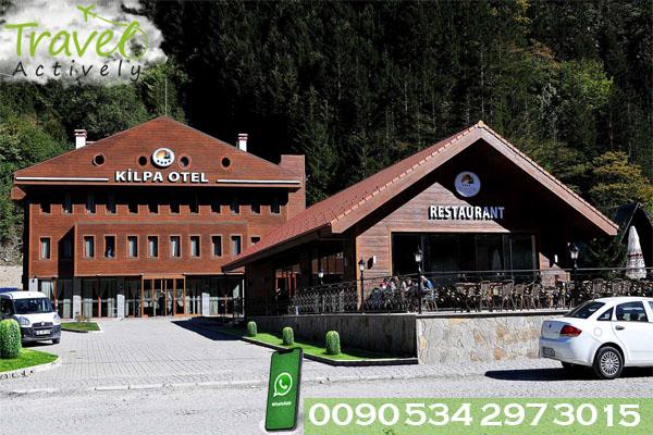 فندق كيبلباKilpa Hotel