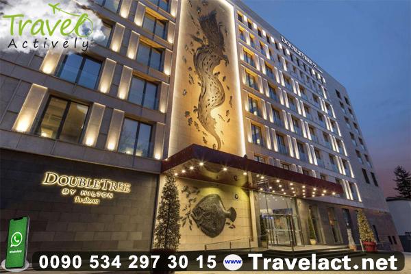 سلسلة الفنادق الشهيرة هيلتون طرابزون  Double Tree By Hilton Trabzon