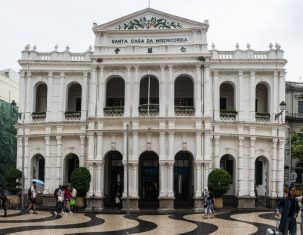 Largo Do Senato Macau taken just before our cruise to asia