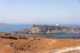 The view from the Volcano summit in Santorini