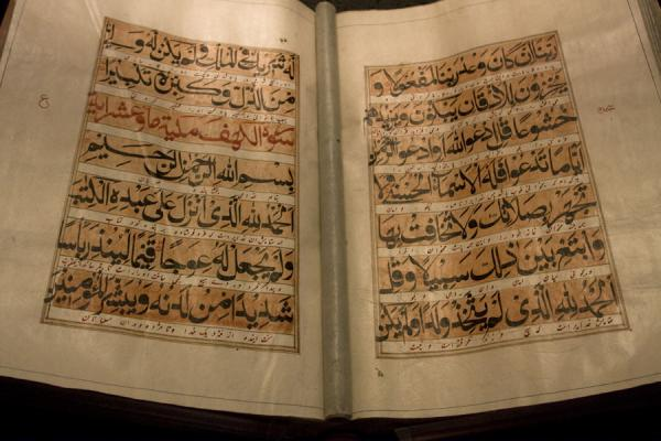 Uthman al-`Amri   Oceans of Light