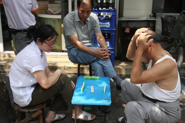 Mahjong during wakes?