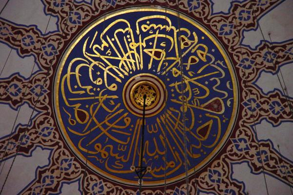 Image of Calligraphy on the ceiling, Blue Mosque, Istanbul, Istanbul, Turkey