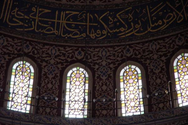 Image of Blue Mosque: windows and calligraphy, Istanbul, Turkey