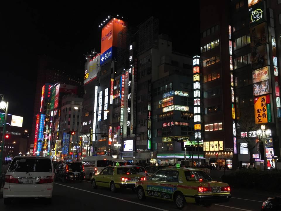 Photo of Shinjuku Tokyo at Night
