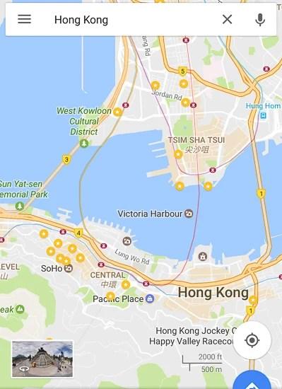 Lugares marcados com uma estrela no Google Maps Android