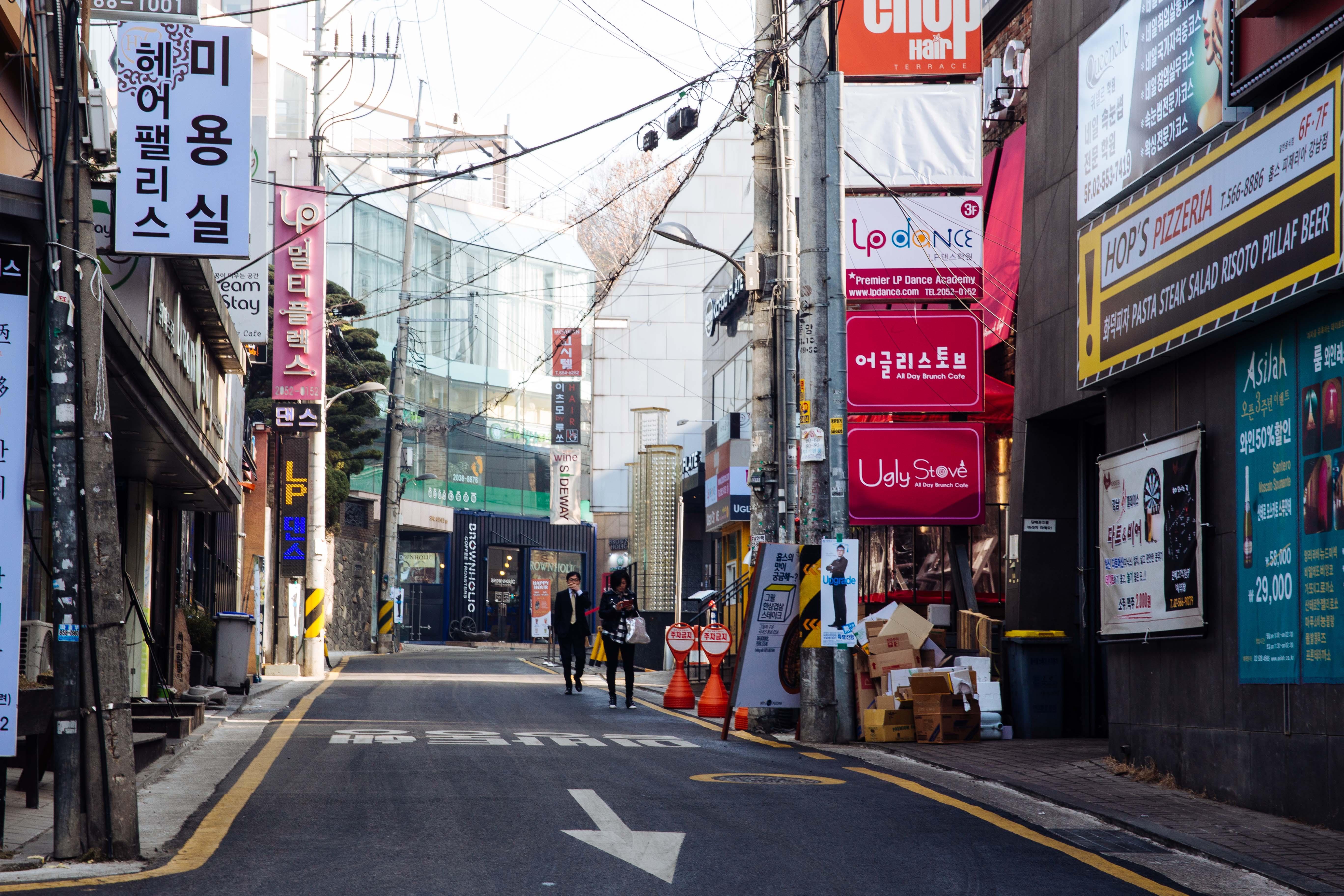 teaching positions in korea