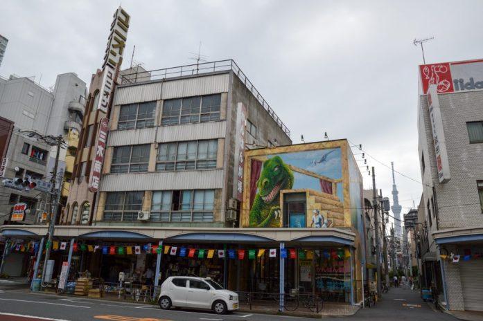 Kappabashi-dori, Asakusa, Tokyo, Japan
