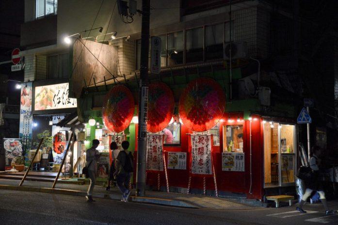 Ryōgoku neighborhood, Tokyo, Japan