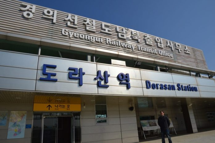 Dorasan Station, DMZ