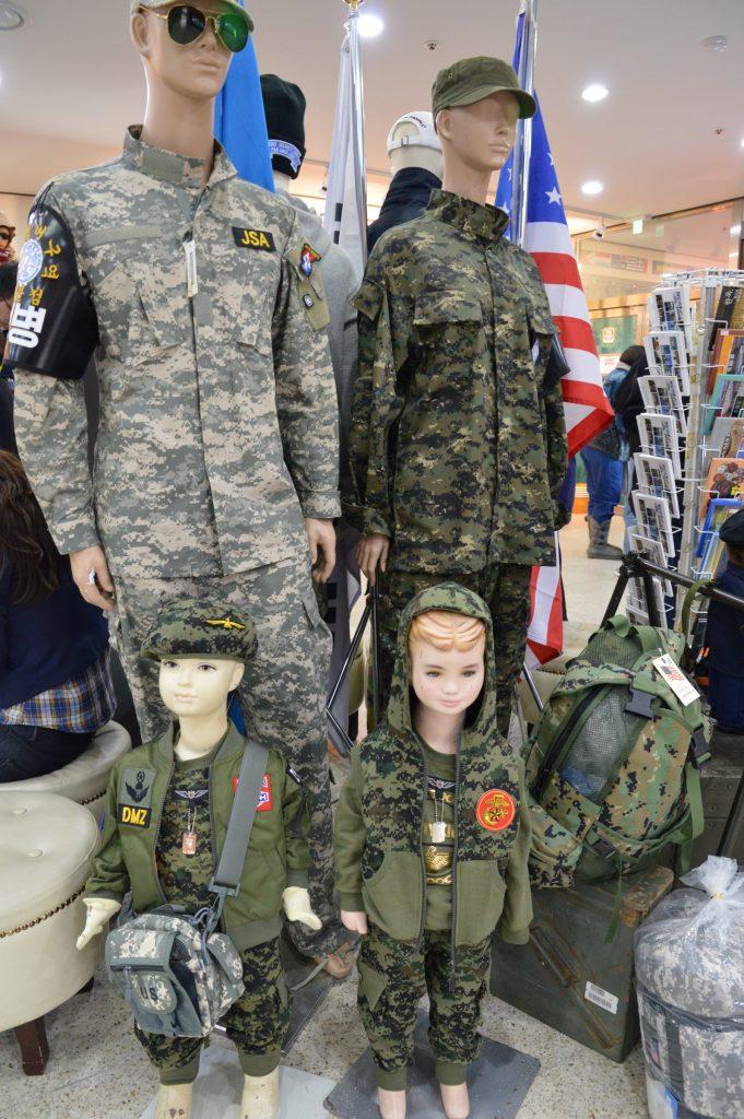 JSA gift shop, DMZ