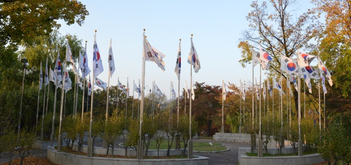 South Korean flags in Yongsan Family Park, Seoul, South Korea