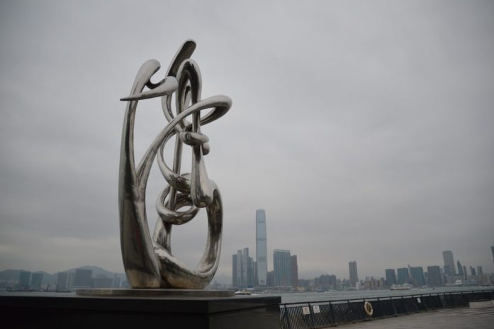 Sun Yat-sen Memorial Park, Hong Kong