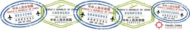 China City stamps for 72-hour China transit visa