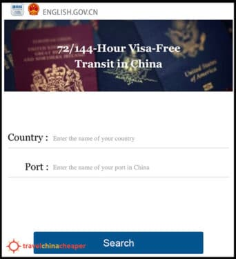 China transit visa eligibility app by the Chinese government