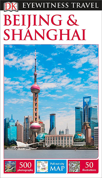 DK Eyewitness Beijing and Shanghai guide book