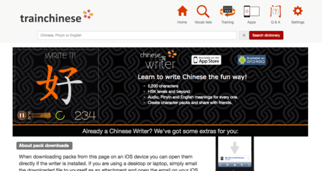 Use the ChineseWriter by Train Chinese to learn to write Chinese characters