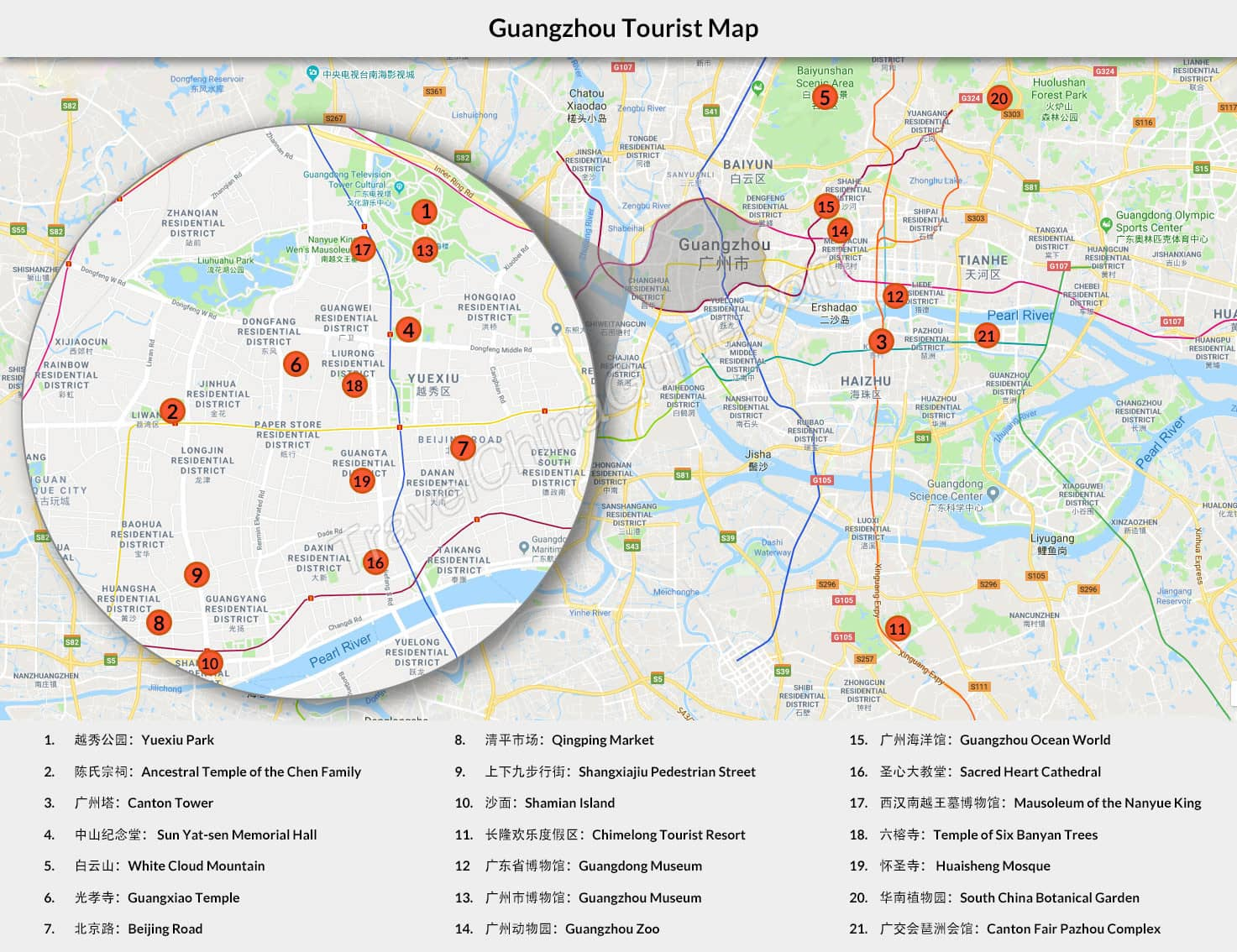 Guangzhou Travel China Canton City Map Transportation