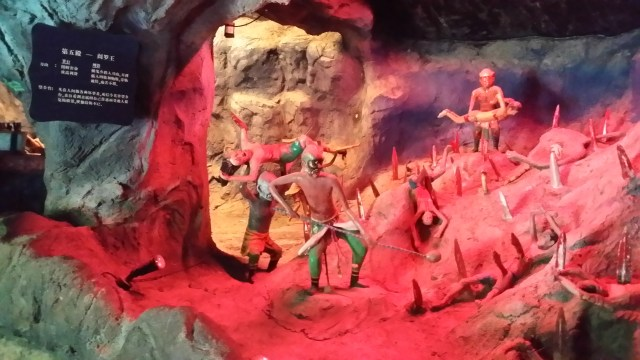 Haw Par Villa Singapore and the Ten Courts Of Hell