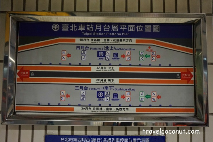 From Taipei Main Station to Shifen