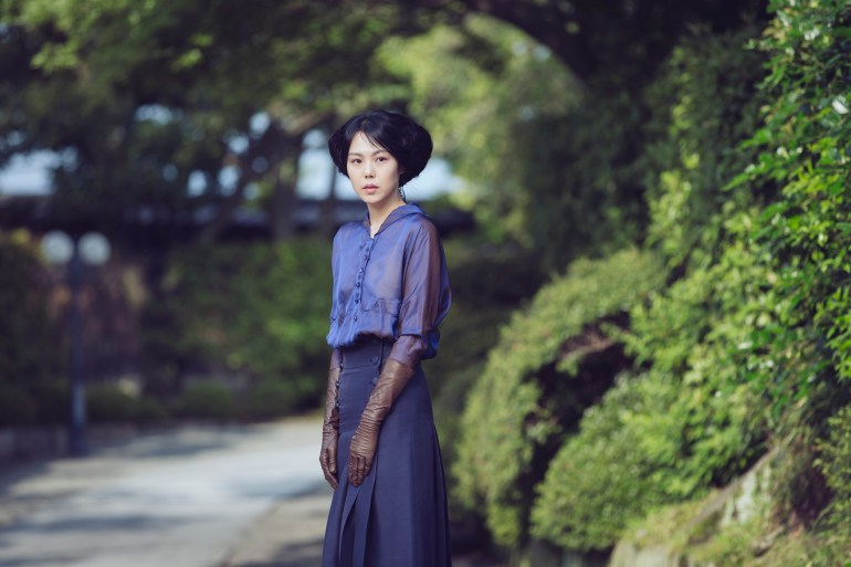 THE HANDMAIDEN STILL 2